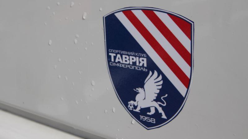 Чемпионат Украины: крымская «Таврия» уступила «ВПК-АГРО»