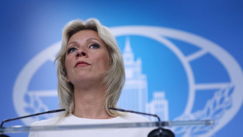 Захарова отреагировала на слова Помпео о необходимости возвращения Крыма в состав Украины