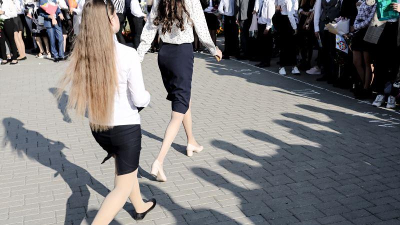 В школах Ялты линейки в честь Дня знаний прошли в сокращенном варианте