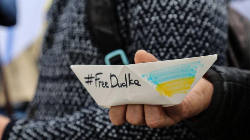Владимир Дудка: третий день рождения в российской тюрьме (фотогалерея)