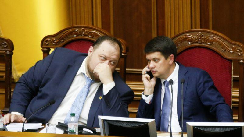 Рада сделала первый шаг к сокращению количества депутатов с 450 до 300