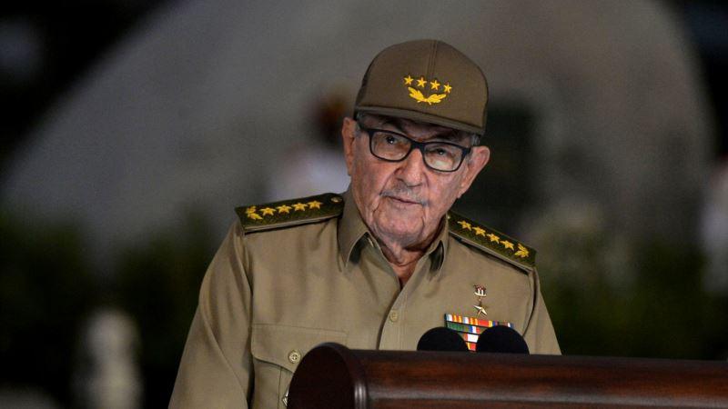 США ввели санкции в отношении Рауля Кастро и его семьи