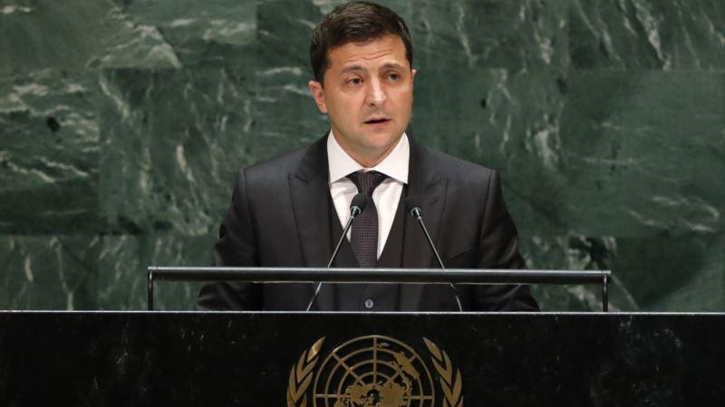 Зеленский в ООН: Моя задача – возвращение всех оккупированных территорий