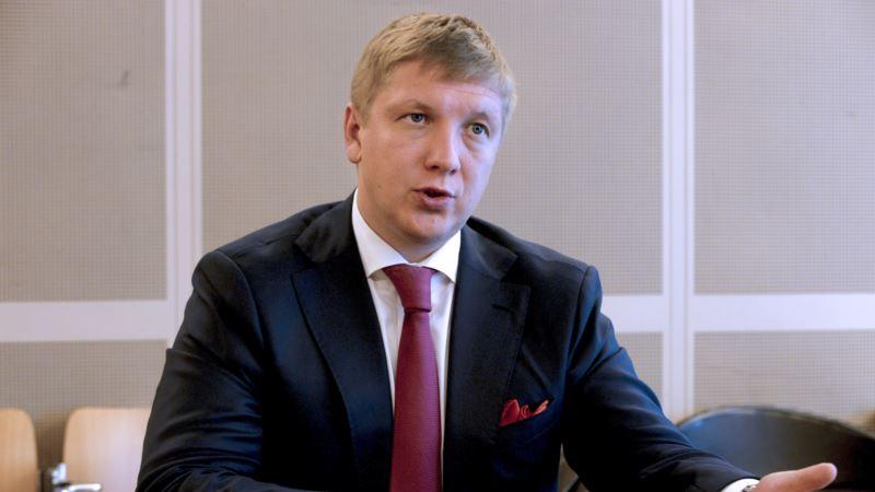 В Брюсселе Украина и Россия обсудили вопрос транзита газа