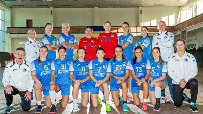 Гандбол: женская сборная Украины потерпела поражение