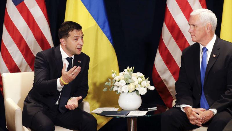 Президент Зеленский поговорил с вице-президентом США о военной помощи Украине