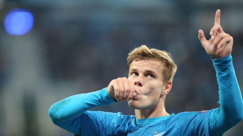 Российский футбольный союз не допустил Кокорина до участия в Премьер-лиге