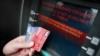 «Почта Крыма» повышает тарифы на свои услуги