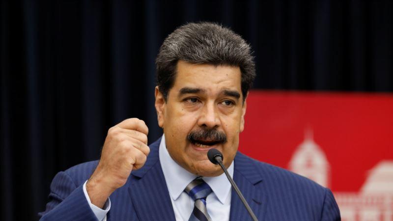 Венесуэла: Мадуро приказал военным провести учения на границе с Колумбией