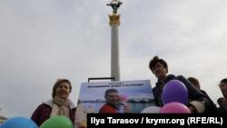 Акция в честь дня рождения Владимира Дудки на Майдане Независимости в Киеве, 30 сентября 2019 года