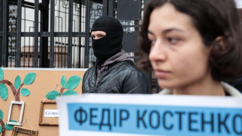 У посольства России в Киеве требовали расследовать исчезновения людей в Крыму (+ фото)
