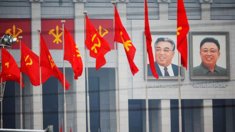 Россия: в Новосибирском метро появится мемориальная доска в честь Ким Чен Ира