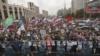 Суд в Москве взыскал с организаторов протестов более миллиона рублей в пользу «Мосгортранса»