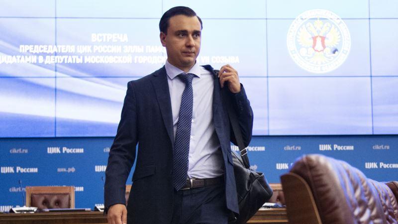 В России суд отправил под арест соратника Навального
