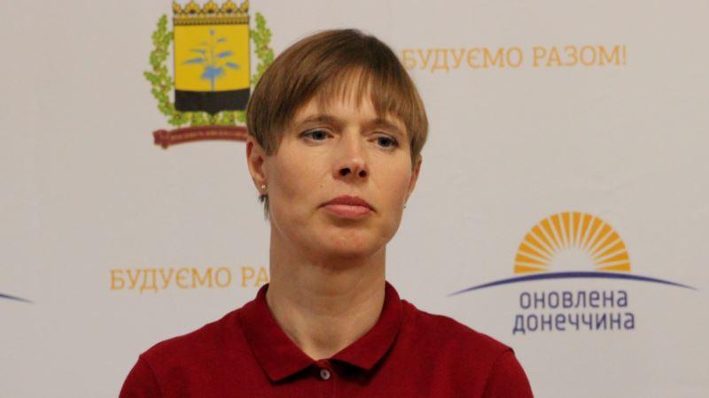 Нельзя вести дела с Россией, как будто ничего не произошло, пока оккупирован Крым – президент Эстонии