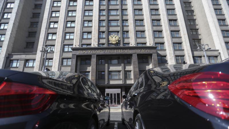 Госдума России отклонила законопроект о декриминализации «дадинской» статьи