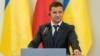 В США объявили о начале процедуры импичмента Трампа «из-за Украины»