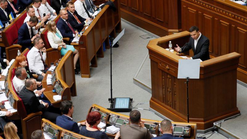 Верховная Рада Украины ограничила депутатскую неприкосновенность