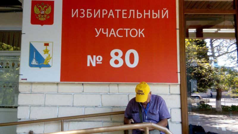 Российские выборы в Севастополе: протоколы посчитали, явка и поддержка «Единой России» упали