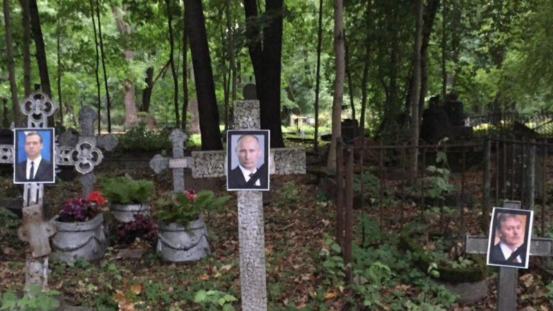 В России расследуют дело о размещение портретов Путина и Медведева на кладбище