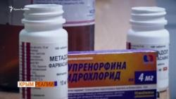 Российские полицейские обвиняют пенсионера из Симферополя в хранении марихуаны