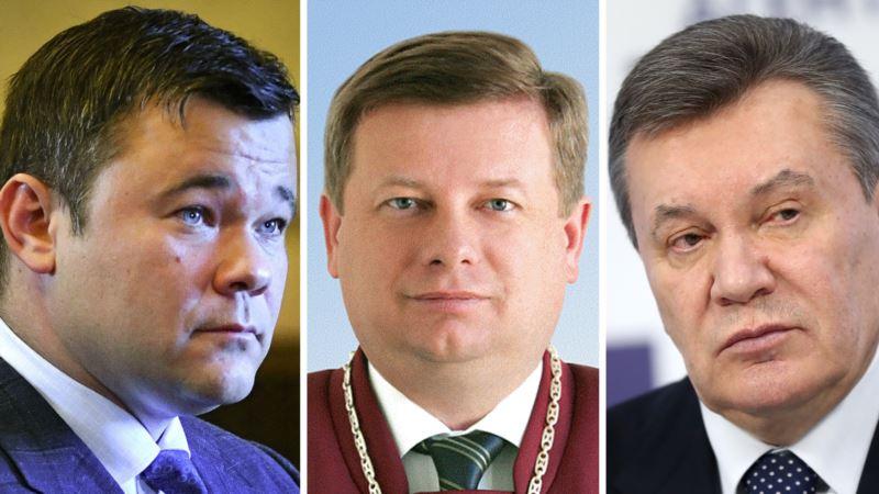 Kyiv Post: Андрей Богдан мог давить на Конституционный суд в пользу Януковича