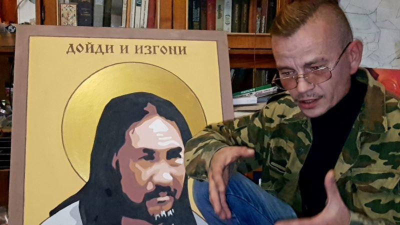 Россия: художник продает на аукционе «икону» якутского шамана