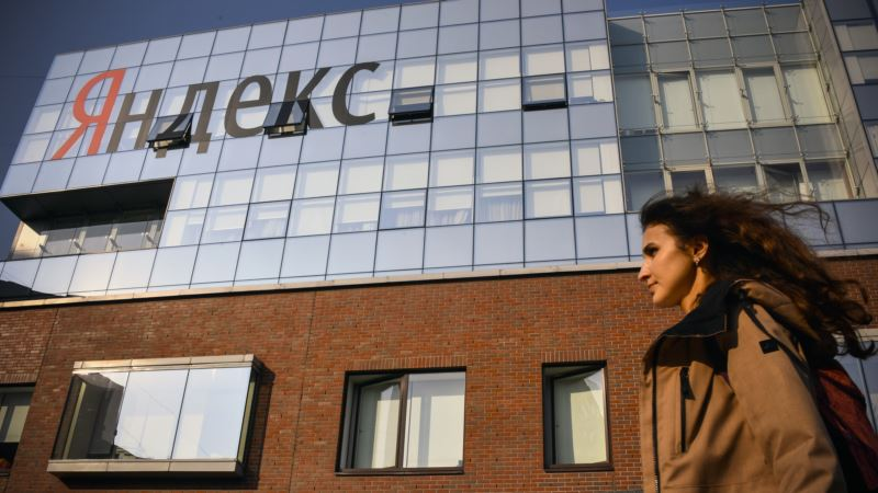 Акции «Яндекса» упали почти на 20% после обсуждения в Госдуме закона об иностранных акционерах в интернет-компаниях