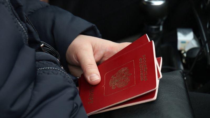 Власти России изменят правила предоставления гражданства