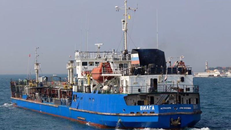 Суд в Херсоне удовлетворил иск правоохранителей АРК о передаче судна Mriya Нацагентству по управлению активами