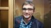 Российский суд вынес приговор гражданскому журналисту из Крыма Мемедеминову