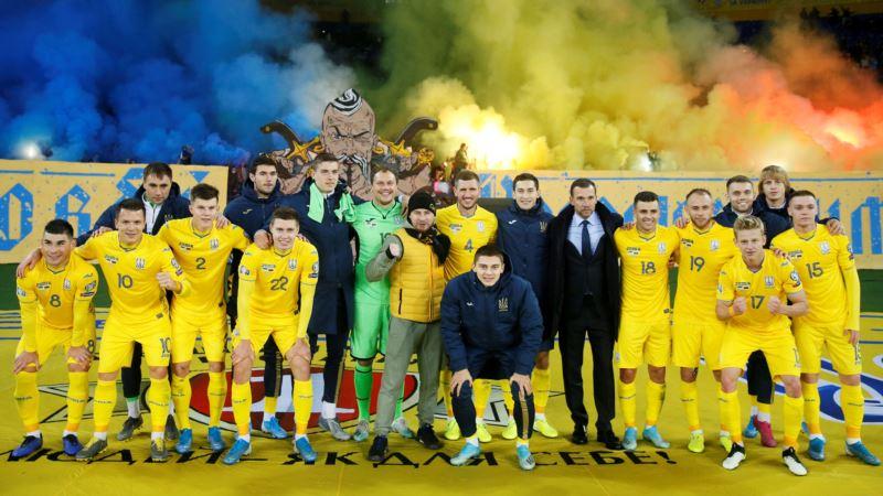 Евро-2020: Украина победила Португалию в отборочном раунде