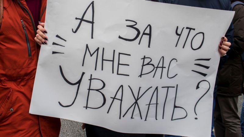 Главам российских МВД в регионах поручили взять под контроль дела о неуважении к власти