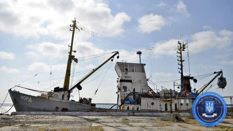 В Крыму третий раз объявили  конкурс на закупку судна для экипажа «Норда»