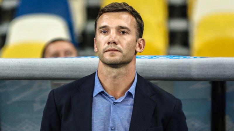 Шевченко опроверг свой возможный переход в «Милан»