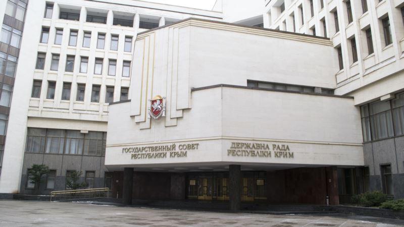 В Крыму утвердили составы парламентских комитетов