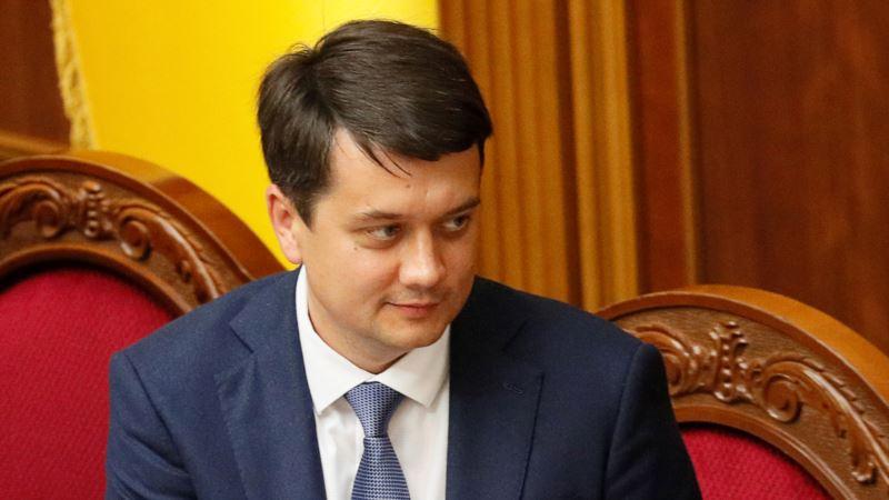 Спикер Рады поддерживает идею создания должности вице-премьера по временно оккупированным территориям