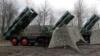 Россия планирует развернуть в Севастополе радар предупреждения о ракетном нападении
