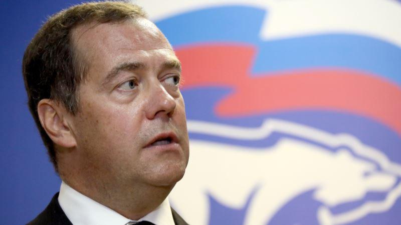 Москва найдет способ помочь Кубе получать нефть – Медведев