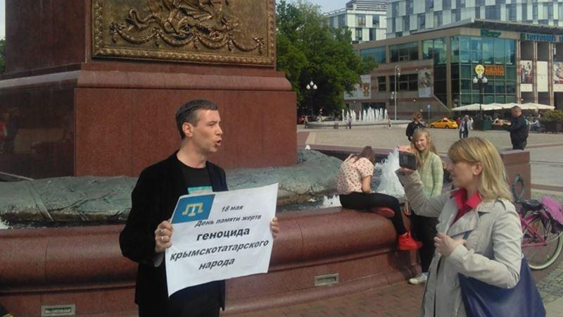 Выступавший против аннексии Крыма российский активист уехал за границу из-за угроз