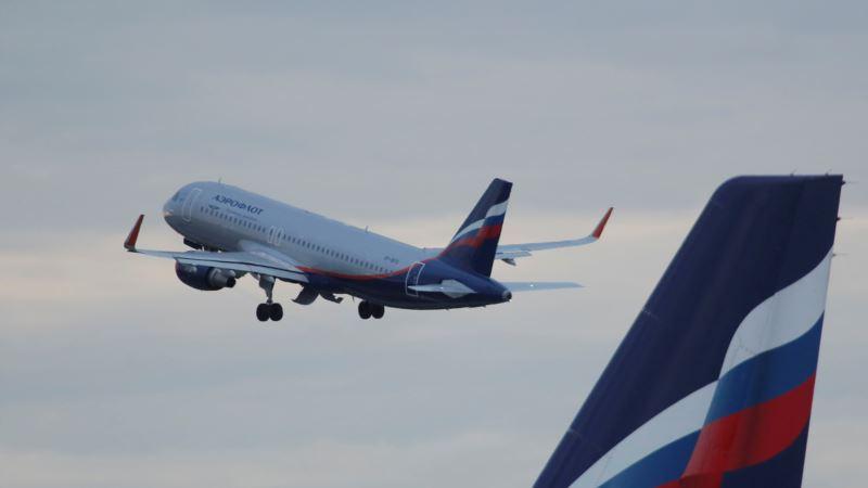 В Москве без объяснения причин был задержан самолет с военным атташе США