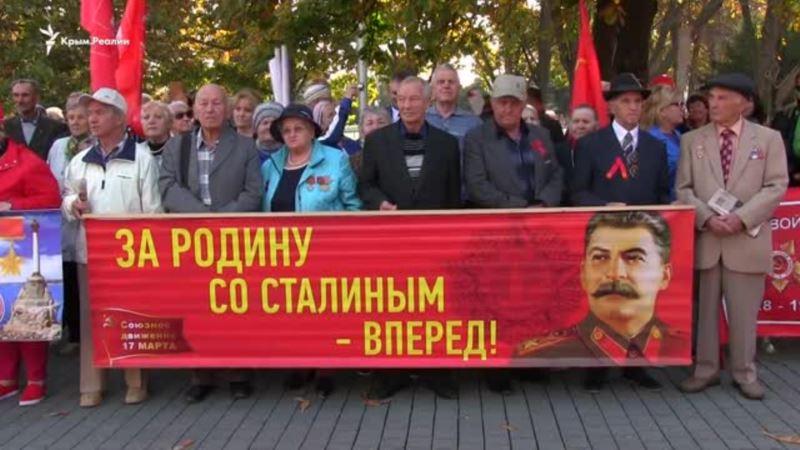 «До сих пор у нас жирует горстка олигархов»: коммунисты Севастополя отметили «годовщину Октября» (видео)