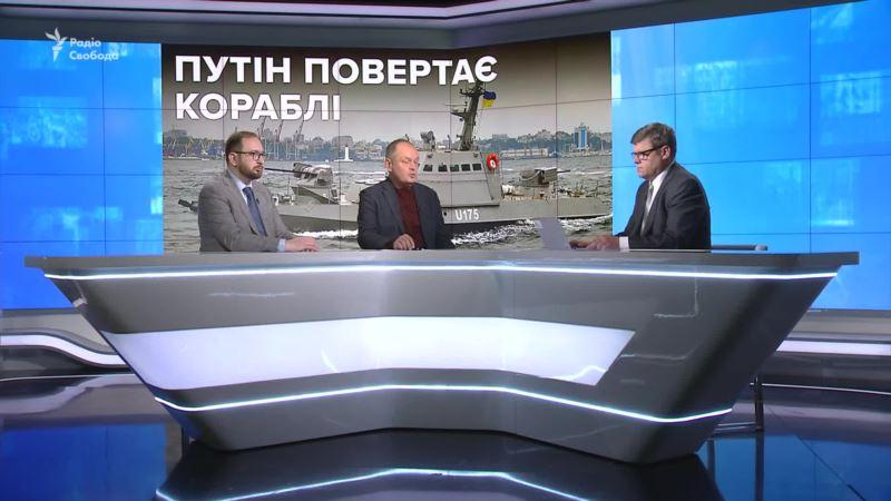 Зачем Путин вернул Украине корабли? (видео)
