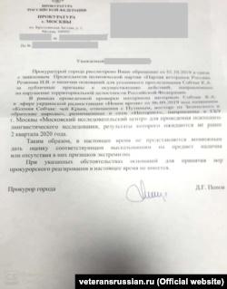 В России прокуратура проверит высказывания Собчак о Крыме на «сепаратизм»
