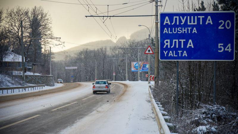 «Крымавтодор» круглосуточно дежурит на Ангарском и Грушевском перевалах – власти