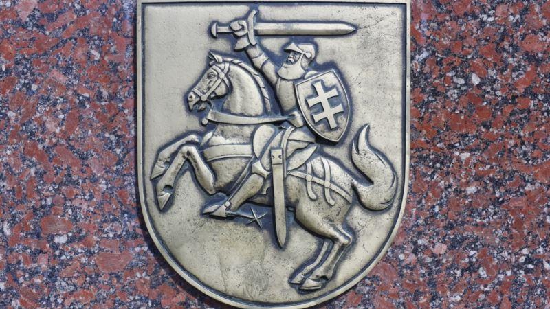 Парламент Литвы принял поправку, позволяющую провести обмен шпионами