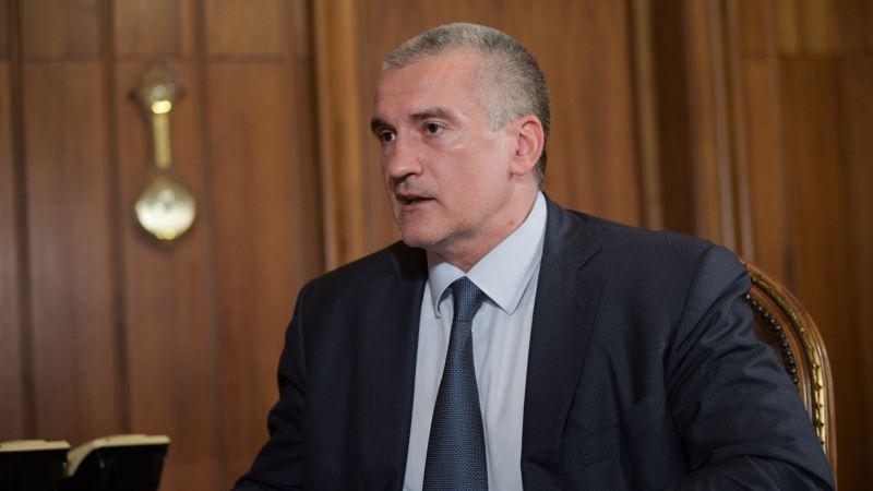 Аксенов пригрозил возбуждением дел против чиновников из-за самостроев в Крыму