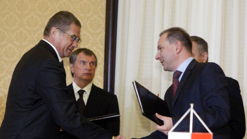 Трое бывших топ-менеджеров польской «дочки» «Газпрома» задержаны по подозрению в коррупции