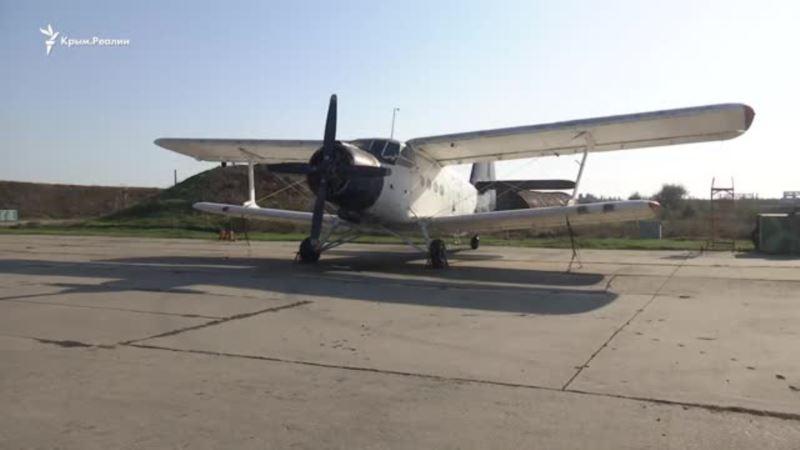Украинский волонтер подарил самолет бригаде ВМС Украины из Сак (видео)