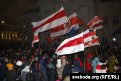 В Минске накануне выборов прошла акция протеста оппозиции